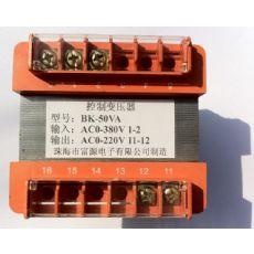 深圳控制变压器厂家_珠海控制变压器价格