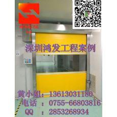 安徽芜湖食品厂防尘快速门
