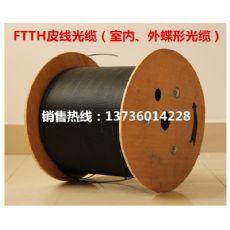 GJXV-1B6a皮线光缆
