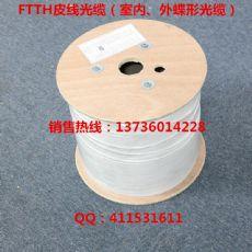 GJXFH-2B6a皮线光缆