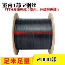 GJXH-2B6a皮线光缆