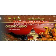 阳光在线开户I阳光娱乐平台www.uumxx.cn