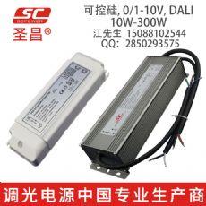 LED调光电源 高品质照明调光电源方案10-300W