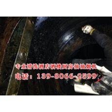 金堂县大型油烟机清洗,金堂县大型油烟机清洗公司