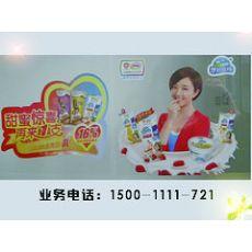 北京性价比高的PVC不干胶印刷供应:PVC不干胶印刷代理商