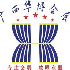 2017东南亚(越南河内)生活用纸及纸制卫生用品展览会