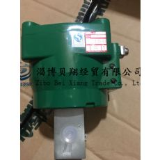 NF8327B002MS