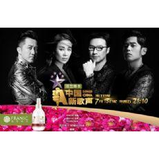 中国新-歌声领奖交保证金后只要再交个所得税就能收到奖金了吗