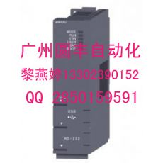Q68TD-G-H01