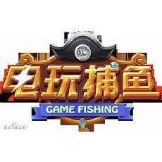 电玩捕/鱼游戏手机版木马软件去哪里下载