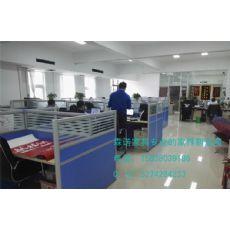 阜阳员工屏风桌|阜阳隔断工位桌(厂家定做)