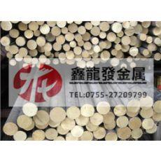 现货提供C94300锡青铜,卓越材料,质量保证