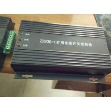 ZZ300-1永磁机构控制器