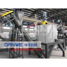 HDPE瓶清洗造粒生产线