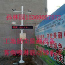 海绵城市专用扬尘监测设备