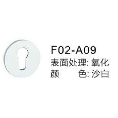 F02-A08太空铝执手门锁