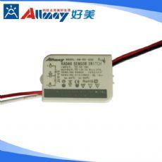 Allmay好美科技 微波雷达感应开关 DC12V35W微波感应开关 低压广告灯箱专用 雷达感应开关
