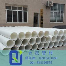 PP管塑料管