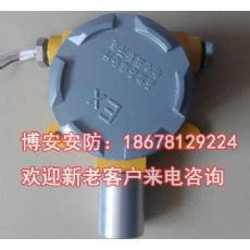 CL2有毒气体探测器  CL2气体泄露探测报警器系统
