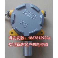 防爆型氮气气体探测器  氮气泄漏浓度报警器气体探测器