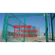 成都体育场护栏网安装、成都运动场围栏价格、成都篮球场围网批发、成都田径场围网、成都体育场围栏网厂家