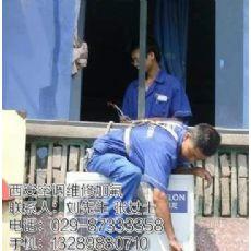 西安空调维修拆装电话87333358空调维修加氟,新城空调维修加氟