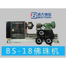 操作方便的自动佛珠机,供应北京市佛珠机质量保证