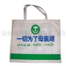 连江哪里有手提袋  推荐华昊】生产厂家电话0595-2246999