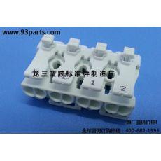 单边按钮式P02快插端子3P带钩东莞龙三厂家优质供应