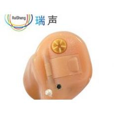 福建热卖的瑞声系列:福建深耳道式助听器