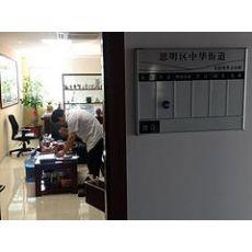 厦门可靠的异味检测服务  _室内空气、异味检测服务