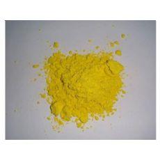 专家推荐质量硬的坯用陶瓷色料——衡阳坯用色料
