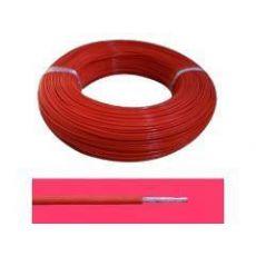 有性价比的JG硅橡胶电线品牌推荐  ——硅橡胶电线价格超低