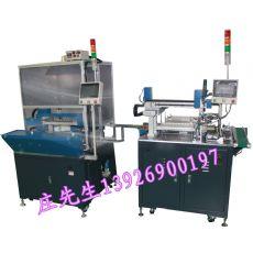 自动焊锡机工厂_厂家直销广东全自动焊锡包磁芯机