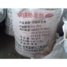 青海化工原料 金瑞化工原料提供兰州范围内具有口碑的防冻剂