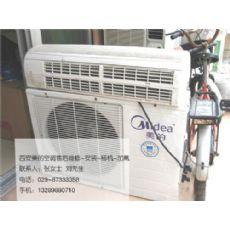 西安美的空调售后=西安美的空调维修拆装电话