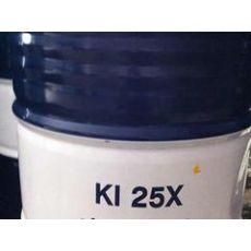 五华新疆克拉玛依变压器油|质量好的45#变压器油是由畅鑫贸易公司提供的