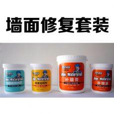 河南云同步电子科技有限公司霍格服饰公司更专业 具有品牌的河南云同步电子科技有限公司