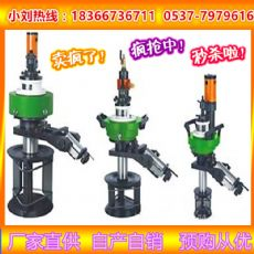 ISY-80型电动管子坡口机厂家直供价