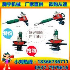 腾宇牌ISY-351电动管子坡口机