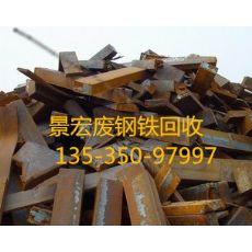 从化废旧不锈钢回收公司 广东信誉好的广州番禺不锈钢回收公司