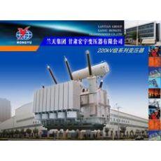 白银电力变压器:耐用的220kV油浸电力变压器市场价格