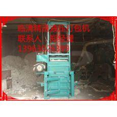 销量好的液压棉花打包机——选择精通液压打包机