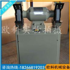 立式除尘砂轮机 M3025吸尘式砂轮机