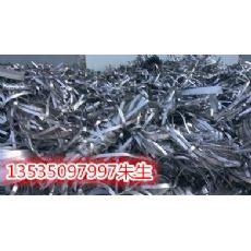广州废铝回收价格:省内有口碑的废铝回收公司_景宏回收