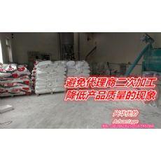 廊坊销量好的大厂制作外墙胶粉:抛售外墙可再分散乳胶粉
