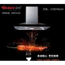 买新款侧吸式抽油烟机来中山亚格电器_信誉好的油烟机