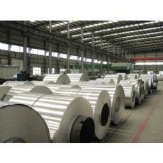 【良辰吉日】【彩涂铝卷厂家||彩涂铝卷价格||彩涂铝卷生产||彩涂铝卷公司】
