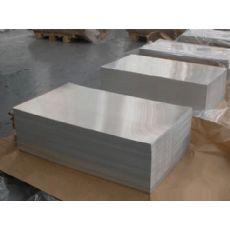 【福享新春】《屋面板价格_屋面板厂家_屋面板生产_屋面板公司》