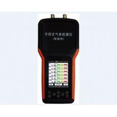 河北多气体检测仪——耐用的多气体检测仪要到哪买